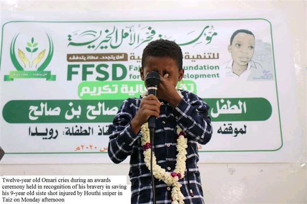 NGO honors child who saved his sister shot by Houthi sniper