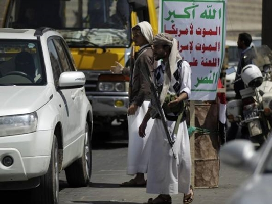 Houthis arrest 50 civilians in Sana'a