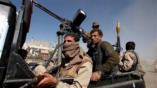 Gov't condemns Houthis' attacks on banks