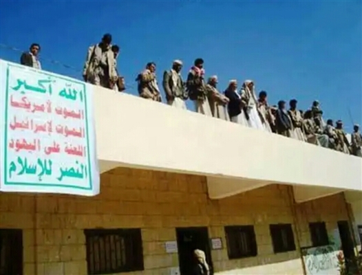 Gov't: Houthis indoctrination of schoolchildren threatens Yemen