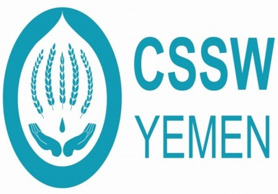 جمعية (CSSW) تستنكر استخدام مليشيا الحوثي شعارها لتضليل المنظمات الدولية