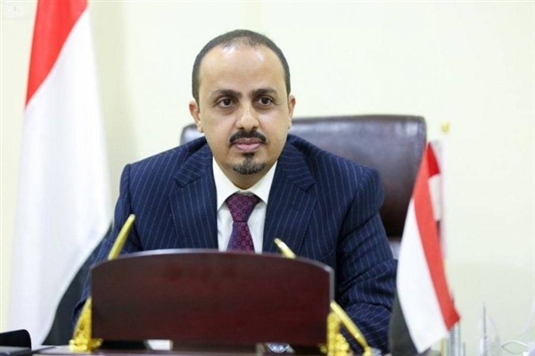 Gov't official: Designation of Houthis as terror group is a must to resolve Yemen crisis