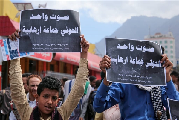 Thousands of people demand designation of Houthis a terror organization