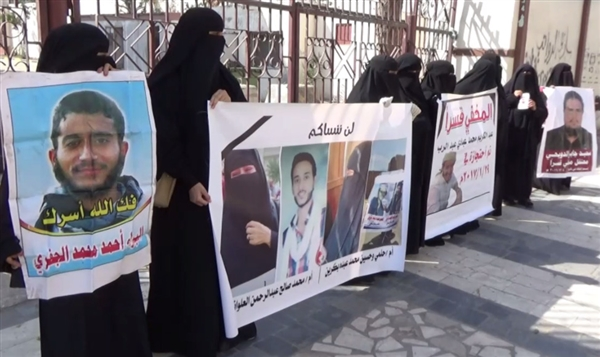 Aden: Mothers of hostages protest over missing sons