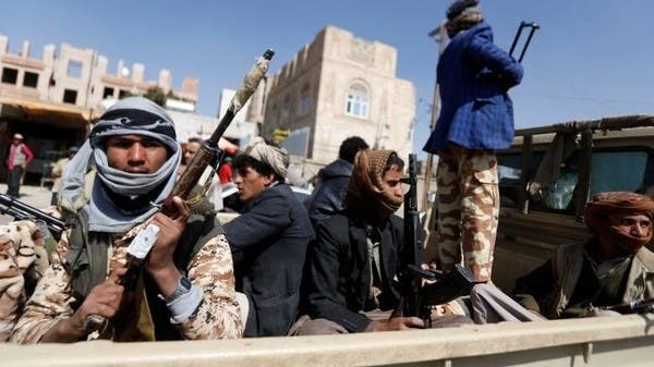 Houthi militants beat woman to miscarriage: Social media users