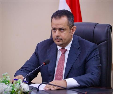 """الحكومة تدعو الاتحاد الأوروبي والمجتمع الدولي إلى تصنيف الحوثي """" جماعة إرهابية"""""""