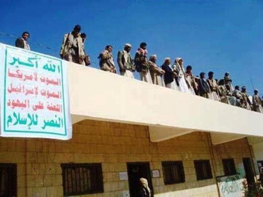 مليشيا الحوثي تواصل حوثنة التعليم وإقصاء الكوادر التربوية بمدينة إب