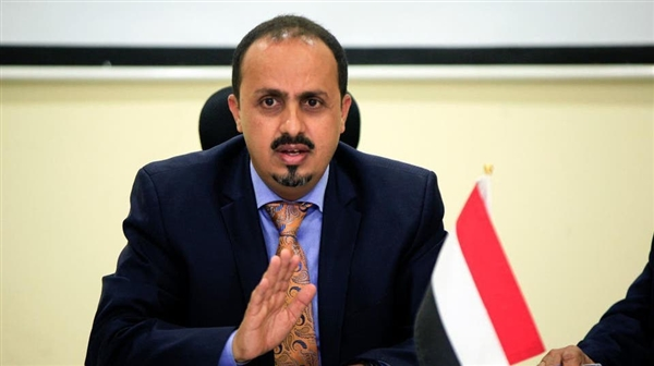 Info Minister condemns Houthi discrimination against women