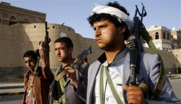 Houthi militant kills himself, relatives in grenade accident