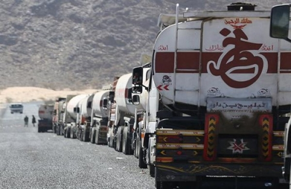 Houthi militia keeps confiscating fuel for several advantages