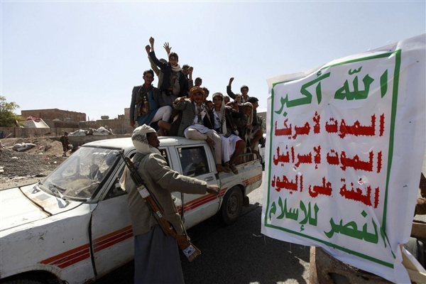 Any US pursuit to annual Houthis' terror designation is meant for vandalism: Gov't official