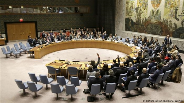 Keep an eye on the Security Council's coming statement