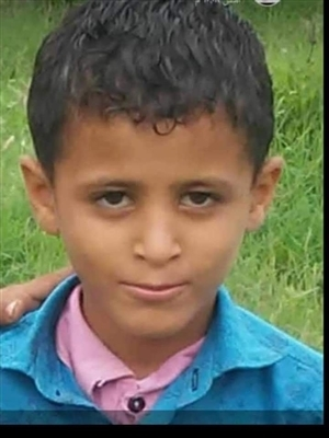 Houthi booby-trapped toy kills 11-year-old boy