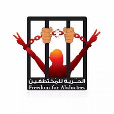 أمهات المختطفين: رمضان سابع ومازال أبناؤنا المختطفون والمخفيون قسرا خلف القضبان