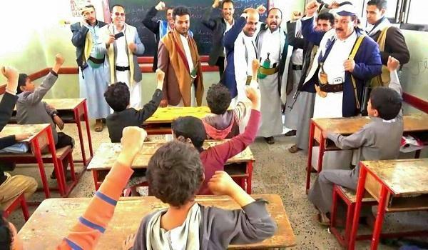 مليشيات الحوثي تستأنف مسلسل حوثنة التعليم وإقصاء الكوادر غير الموالية لها