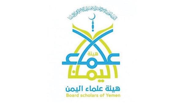 هيئة علماء اليمن تدين جرائم الاحتلال وتدعو لرفض الانتقاص من سيادة المسلمين على الأقصى