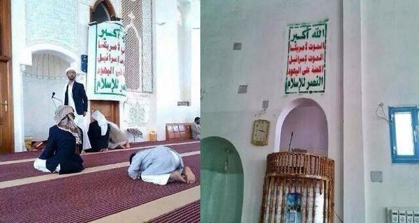 Escalation of Houthi violations against Yemeni worshippers