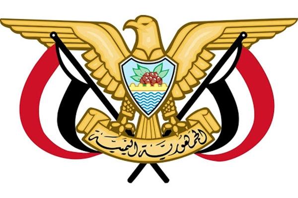 الحكومة: الحوثي يرفض فتح مطار صنعاء إلا بشروطه ويواصل عرقلة اتفاق ميناء الحديدة