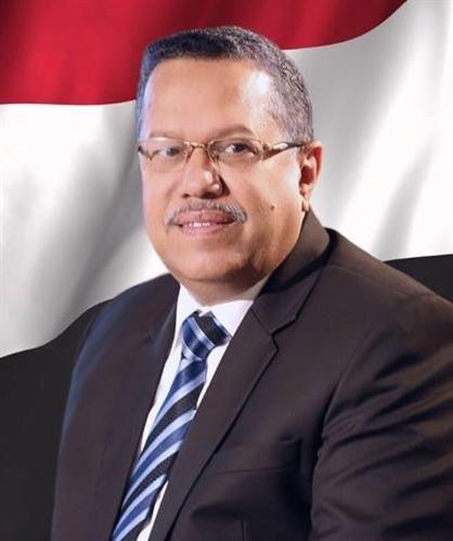 مرحلة جديدة بأهداف ثابتة ووسائل مختلفة - د.أحمد عبيد بن دغر